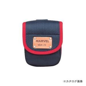 マーベル MARVEL タフロン電工ポケット 小物入れ MDP-72|plus1tools