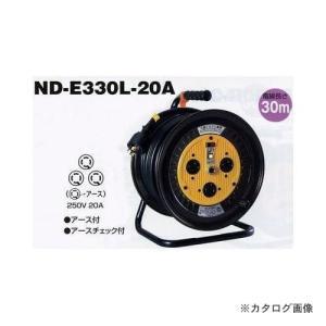 日動工業 三相200V ロック式 (引掛式) 電工ドラム (30m) ND-E330L-20A|plus1tools