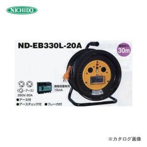 日動工業 三相200V ロック式 (引掛式) 電工ドラム (30m) ND-EB330L-20A|plus1tools
