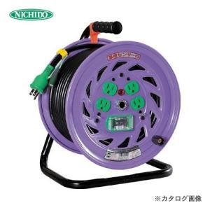 (大決算セール2018)(おすすめ)日動工業 100V 一般型ドラム 30m アース付 漏電保護付 NF-EB34|plus1tools