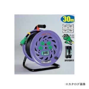 日動工業 100V 一般型ドラム 30m 極太電線 アース付 漏電保護付 NF-EB34F|plus1tools