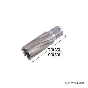 日東工器 ジェットブローチ JBワンタイプ 24×35 No.16324|plus1tools