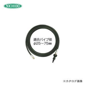 日動工業 オプション パイプ洗浄用ホース(10m) NJC-PCH-10M|plus1tools