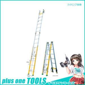 直送品 ナカオ KS(三連折たたみ伸縮はしご) 3-6KS|plus1tools