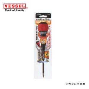 ベッセル VESSEL ボールラチェットドライバー No.2200 +2×100|plus1tools
