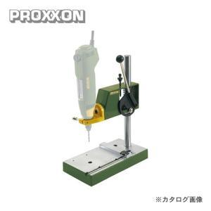 プロクソン PROXXON ドリルスタンド No.28606|plus1tools