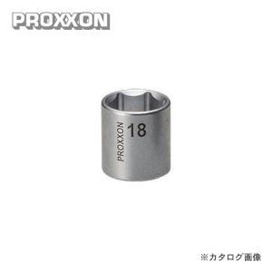 プロクソン PROXXON ソケット 18mm 3/8 No.83523|plus1tools