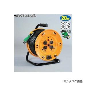 日動工業 標準型ドラム 屋内型 アース付 極太電線仕様 20m NP-E24F plus1tools