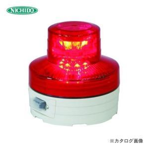 日動工業 電池式LED回転灯/ニコUFO 常時点灯タイプ 赤色 NU-AR|plus1tools