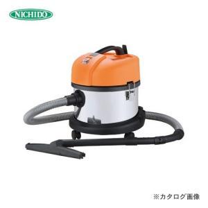 (おすすめ)日動工業 業務用掃除機 乾湿両用 バキュームクリーナー 屋内型 (NVC-15L-N) NVC-15L-S (ウィンターセール)|plus1tools
