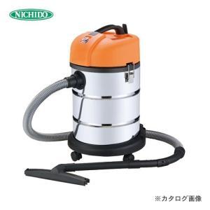 (おすすめ)日動工業 業務用掃除機 乾湿両用 バキュームクリーナー 屋内型 (NVC-30L-N) NVC-30L-S (スプリングセール)|plus1tools