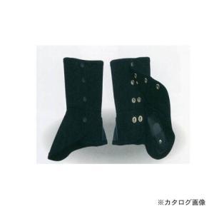 大中産業 黒帆布脚絆プロテクトボタン式 KR-BFE plus1tools