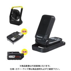 【当店オリジナル】Panasonic パナソニック 工事用 Bluetooth対応 充電ワイヤレススピーカー(黒) (バッテリー+充電器+USB扇風機付) EZ37C5-B|plus1tools