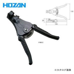 ホーザン HOZAN ワイヤーストリッパー P-90-C plus1tools