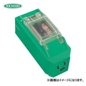 (おすすめ)日動工業 プラコンインポッキンブレーカ 過負荷・漏電保護兼用 PIPB-EK-N|plus1tools