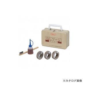 レッキス工業 REX 473010 ネジゲージ 1/2 (15A)|plus1tools