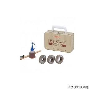 レッキス工業 REX 473011 ネジゲージ 3/4 (20A)|plus1tools