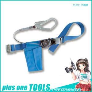 (納期約1ヶ月)ツヨロン リトラ安全帯 1本つり専用/ストラップ(織ロープ)巻取式 黄 RN-590-Y plus1tools