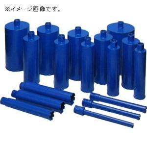 シブヤ SHIBUYA ダイヤモンドビット ブルービット Aロット 75mm|plus1tools