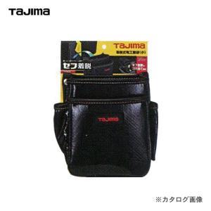 タジマツール Tajima 脱着式電工腰袋(小) SFDE2S|plus1tools