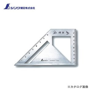 シンワ測定 止型スコヤ標準型 62081|plus1tools
