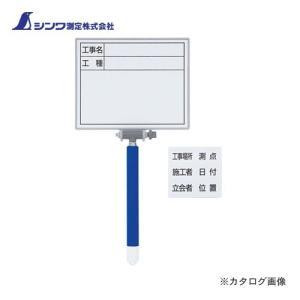 シンワ測定 ホワイトボード ミニ 伸縮性 項目マグシート付 MCW 14×17cm 77627|plus1tools