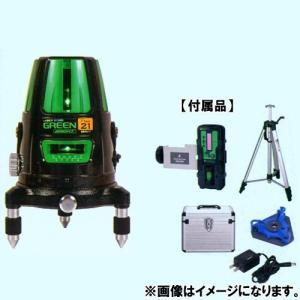 シンワ測定 レーザーロボ グリーン Neo21 BRIGHT 受光器・三脚セット 78284|plus1tools
