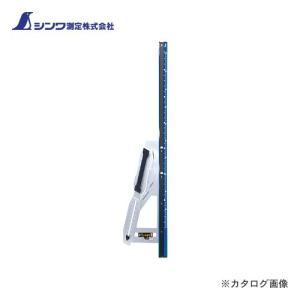 【運賃見積り】【直送品】 シンワ測定 丸ノコガイド定規 エルアングルPlusシフト1m寸勾配切断機能付 79054|plus1tools