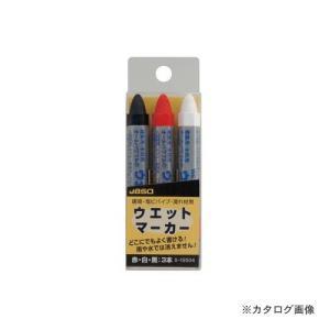 ■祥碩堂 ウェットマーカー 3P×10セット 白・赤・黒 S15504 143044|plus1tools