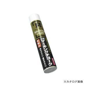 ■祥碩堂 光明丹 マーキングチョーク 12本箱売り 白 S30001 143231|plus1tools