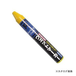 ■祥碩堂 スーパーウェットマーカー 12本箱売り 黄 S15508 143254|plus1tools