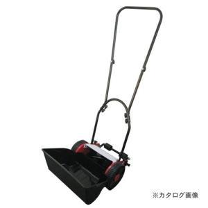 三共 AHM-200N SITA 手動芝刈り機 plus1tools