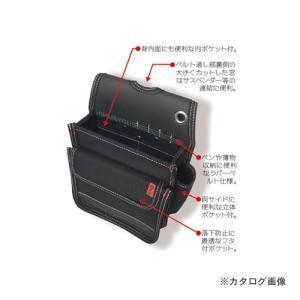極匠 黒帆布 電工用腰袋二段 GKN-21|plus1tools
