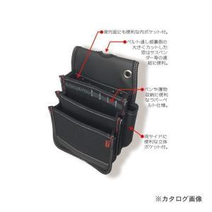 極匠 黒帆布 電工用腰袋三段 GKN-22|plus1tools