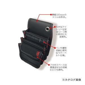 極匠 黒帆布 小型腰袋三段 GKN-12|plus1tools