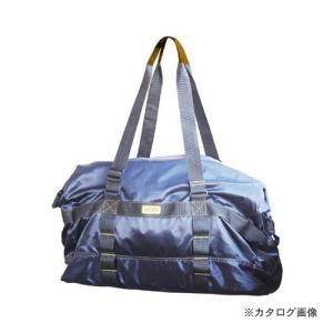 三共 OTC-MSB-L マルチ収納バッグ plus1tools