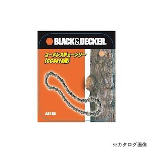ブラックアンドデッカー BLACK&DECKER 18V用 チェーンソー替刃 A6158 589210 plus1tools