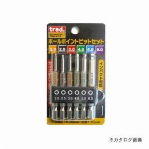 三共 TRAD 6PCボールポイントビット TBB-675|plus1tools