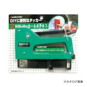 三共 09-101 DIY 便利なタッカー|plus1tools