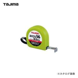 タジマツール Tajima スパコン16 5.5m メートル目盛 SP1655BL|plus1tools