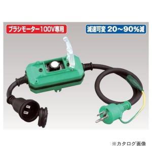 日動工業 スピコンBOX SPB-E011W|plus1tools