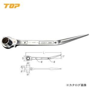 トップ工業 TOP 鳶仕様ステンレスラチェットレンチ(竜也モデル)(シノ付) SRM-17X21BT|plus1tools