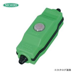 日動工業 オプション 防雨型中間スイッチ SW-01|plus1tools
