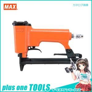 マックス MAX エアネイラ 10Jステープル TA-20A/1013J|plus1tools