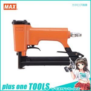 マックス MAX エアネイラ 4Jステープル TA-20A/422Jキュウオン|plus1tools