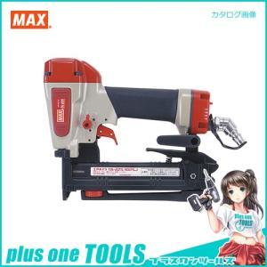 直送品 マックス MAX エアネイラ 10Jステープル TA-225/1025J plus1tools