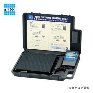 (お買い得)タスコ TASCO TA101FA 高精度エレクトロニックチャージャー|plus1tools