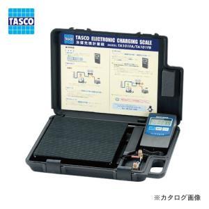 (お買い得)タスコ TASCO TA101FB 高精度エレクトロニックチャージャー|plus1tools