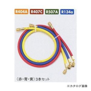 タスコ TASCO 1/4チャージホース150cmセット TA135FN|plus1tools