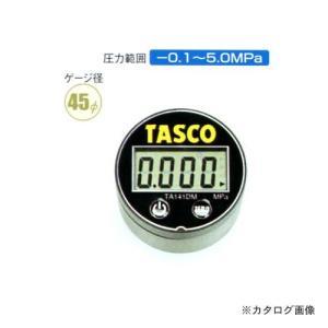 タスコ TASCO デジタルミニ連成計 TA141DM|plus1tools